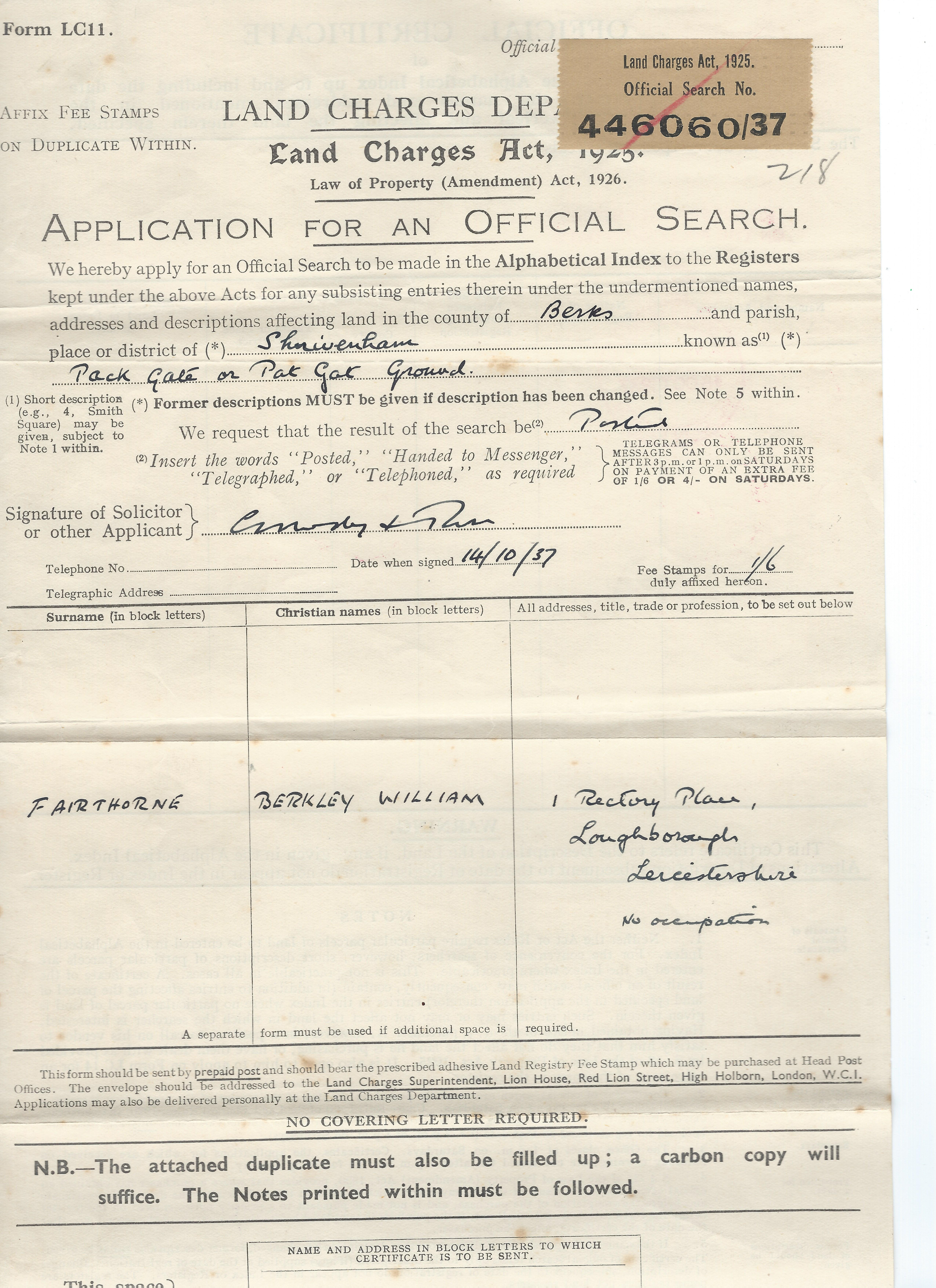 The original land serach request form